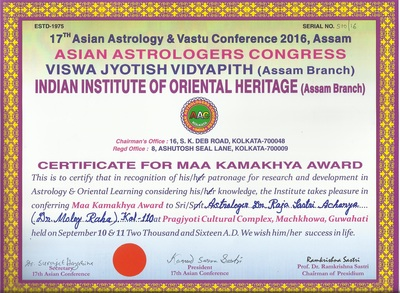 Astrologer in kolkata dr raja shastri gold medalist jyotish dr thecheapjerseys Image collections